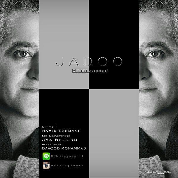 Mehdi Ayoughi - Jadoo