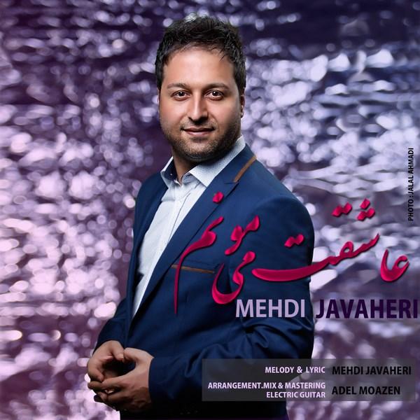 Mehdi Javaheri - Asheghet Mimoonam