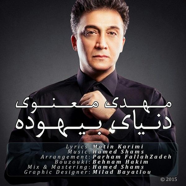 Mehdi Manavi - Donyaye Bihoode