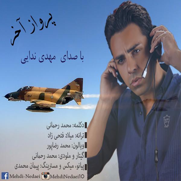 Mehdi Nedaei - Parvaze Akhar