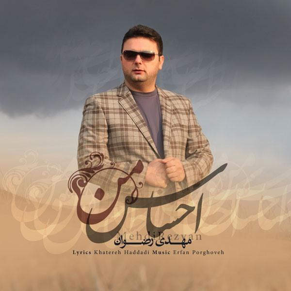 Mehdi Rezvan - Ehsase Man