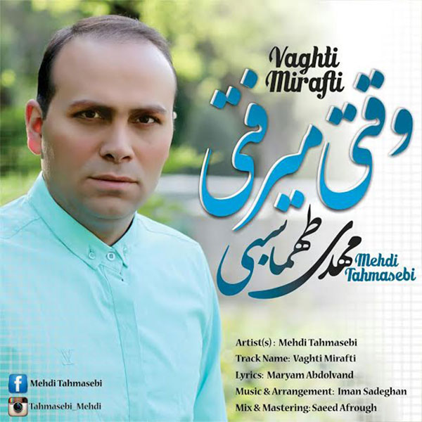 Mehdi Tahmasebi - Vaghti Mirafti
