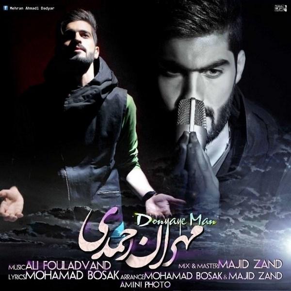 Mehran Ahmadi - Donyaye Man