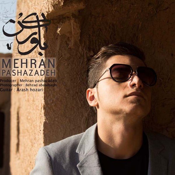 Mehran Pashazadeh - Bavar Kon