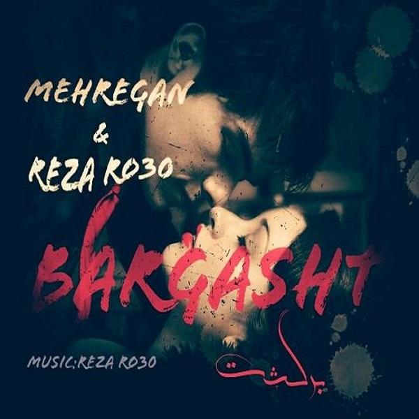 Mehregan & Reza Ro30 - Bargasht