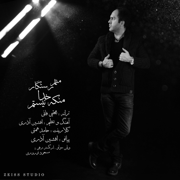 Meysam Rastegar - Man Ke Khoda Nistam