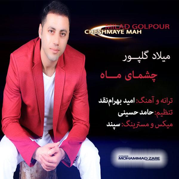 Milad Golpour - Cheshmaye Mah