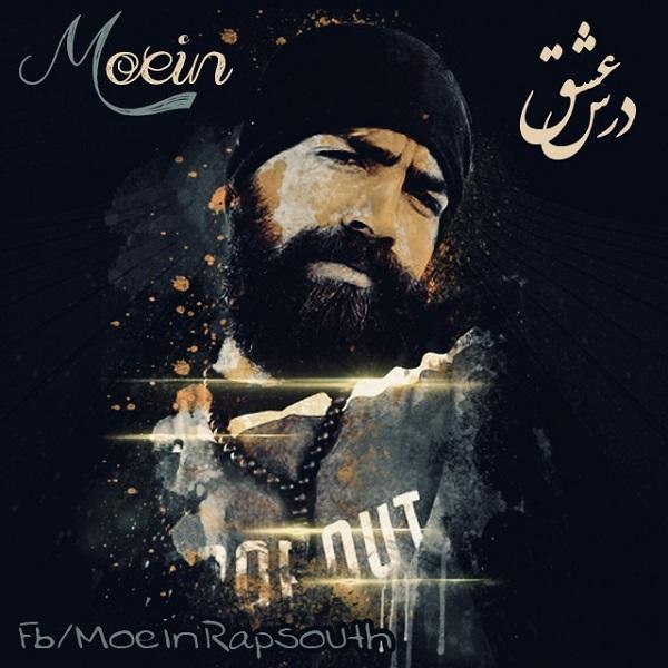 MoeinZ - Abi Zard
