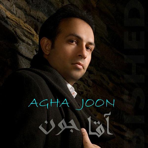 Mohamad Najafi - Agha Joon
