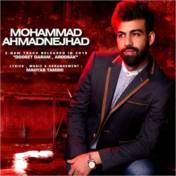 Mohammad Ahmadnejhad - Dooset Daram