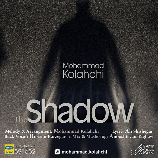 Mohammad Kolahchi - Sayeh