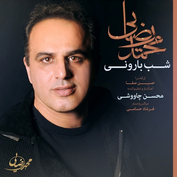 Mohammad Rezaei - Shabe Barooni