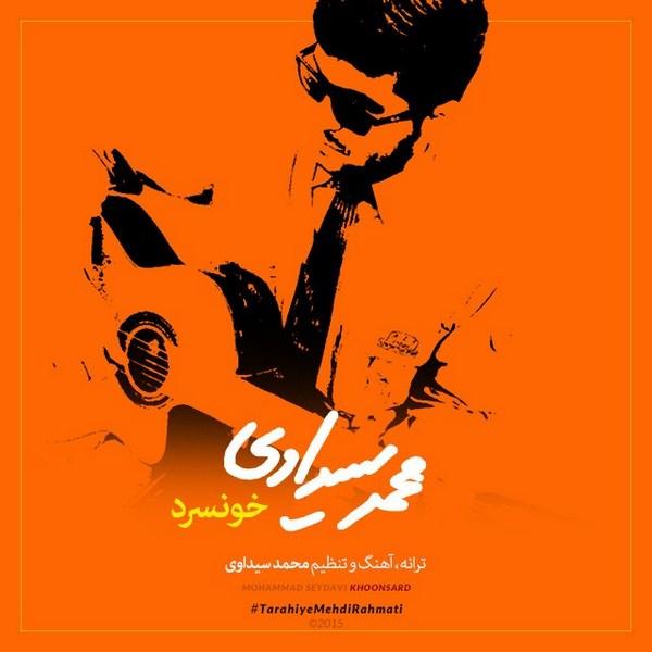 Mohammad Seydavi - Khoon Sard