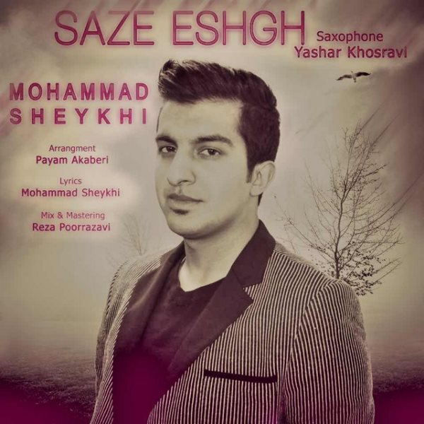 Mohammad Sheykhi - Saze Eshgh