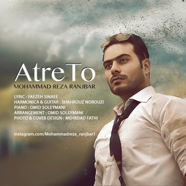 Mohammadreza Ranjbar - Atre To