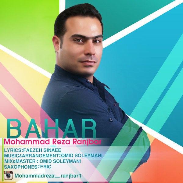 Mohammadreza Ranjbar - Bahar