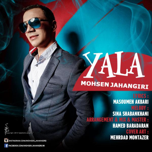 Mohsen Jahangiri - Yala