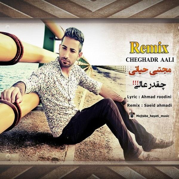 Mojtaba Hayati - Cheghadr Aali (Remix)