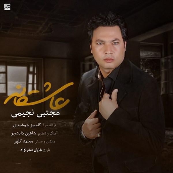 Mojtaba Najimi - Asheghane