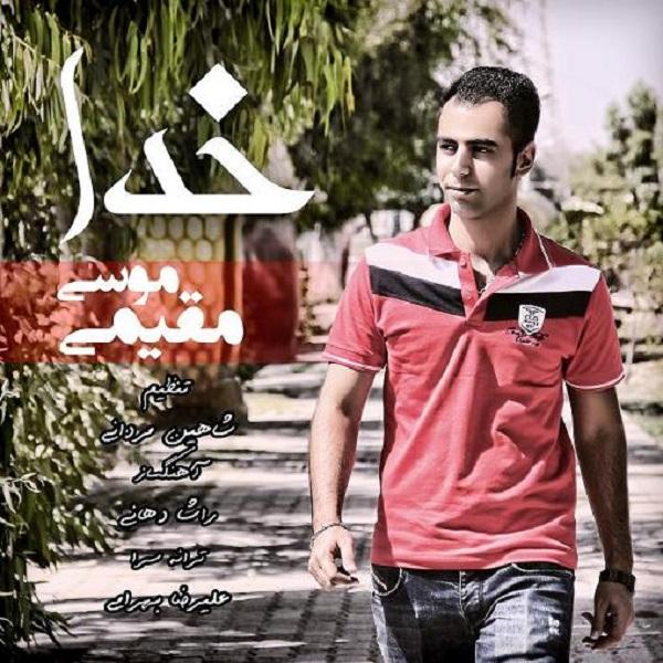 Moosa Moghimi - Khoda