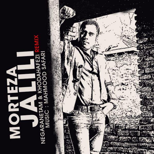 Morteza Jalili - Khodahafezi(Remix)