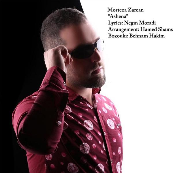 Morteza Zarean - Ashena