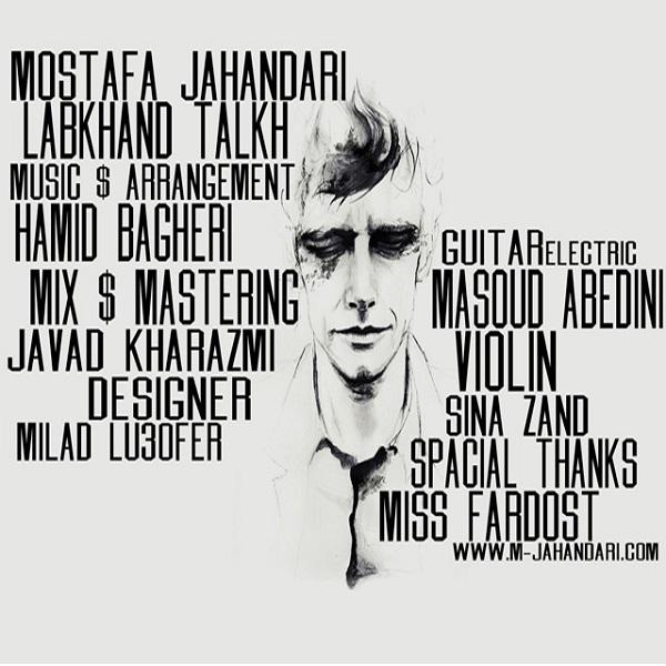 Mostafa Jahandari - Labkhande Talkh