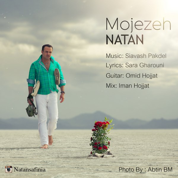 Natan - Mojezeh