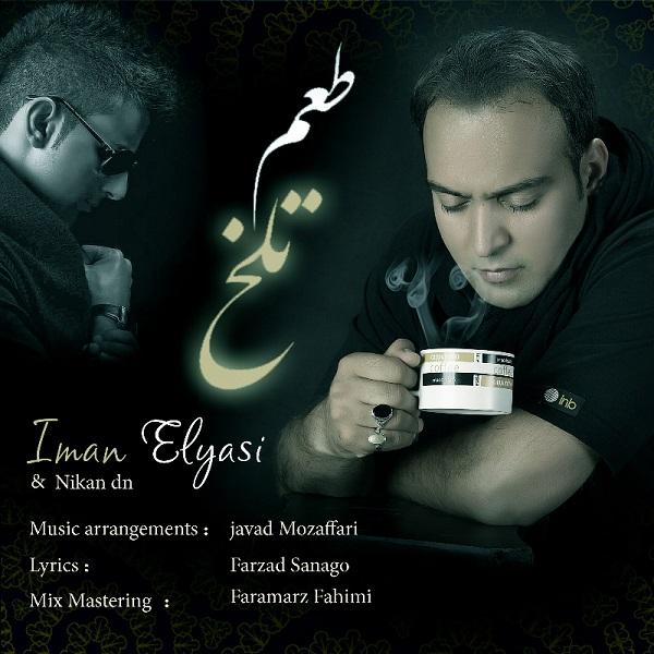 Nikan & Iman - Tame Talkh