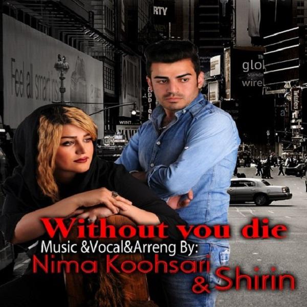 Nima Koohsari - Bedone To Mimiram (Ft Shirin)