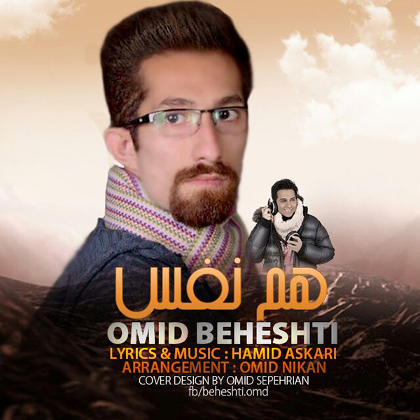 Omid Beheshti - Ham Nafas