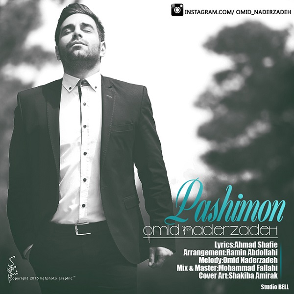 Omid Naderzadeh - Pashimon