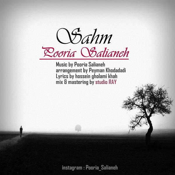 Pooria Salianeh - Sahm