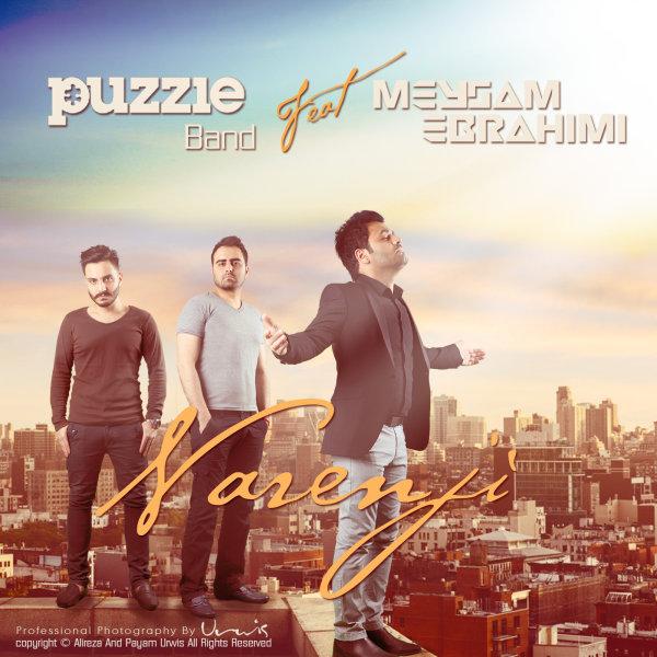 Puzzle Band - Narenji (Ft Meysam Ebrahimi)