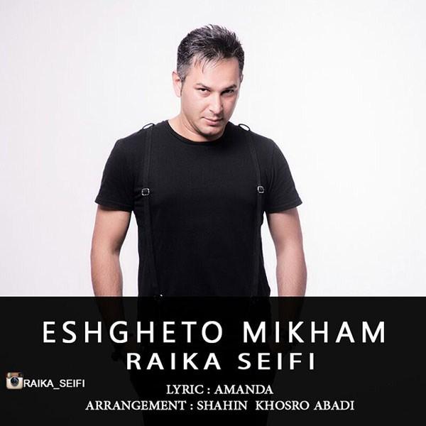 Raika Seifi - Eshgheto Mikham