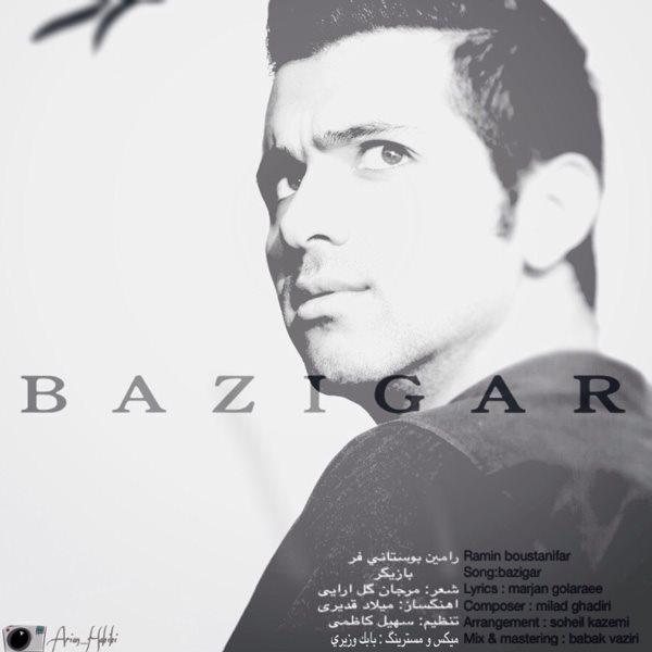 Ramin Boustanifar - Bazigar