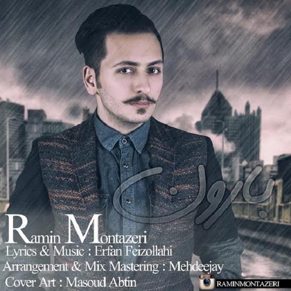 Ramin Montazeri - Baroon
