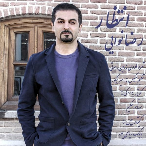 Reza Navaei - Entezar