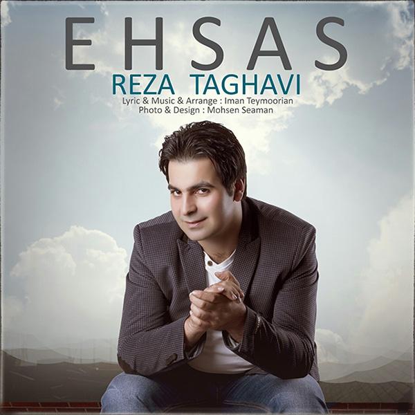 Reza Taghavi - Ehsas