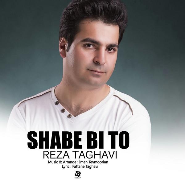 Reza Taghavi - Shabe Bi To