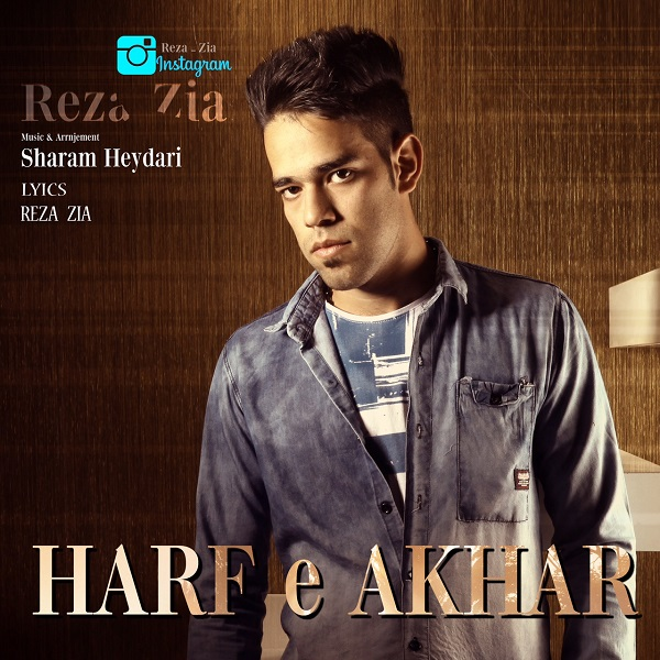 Reza Zia - Harfe Akhar