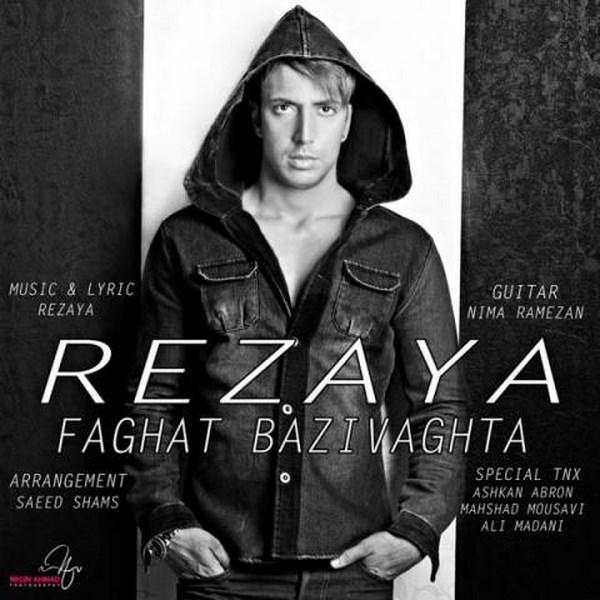 Rezaya - Faghat Bazi Vaghtha