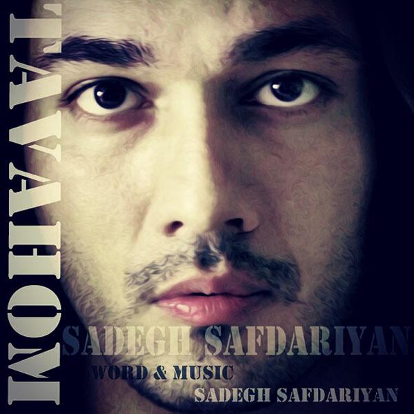 Sadegh Safdariyan - Tavahom