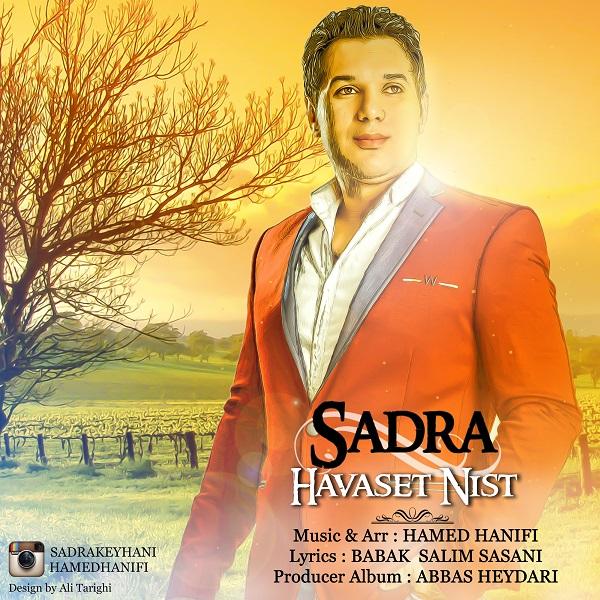 Sadra Keyhani - Havaset Nist