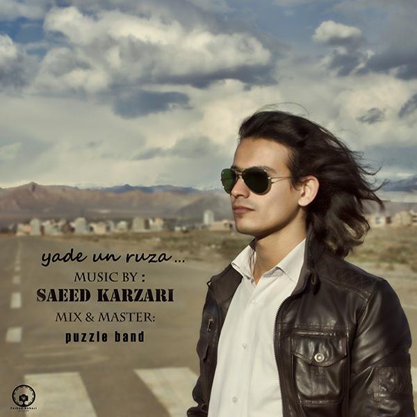 Saeed Karzaeri - Yade Oon Rooza