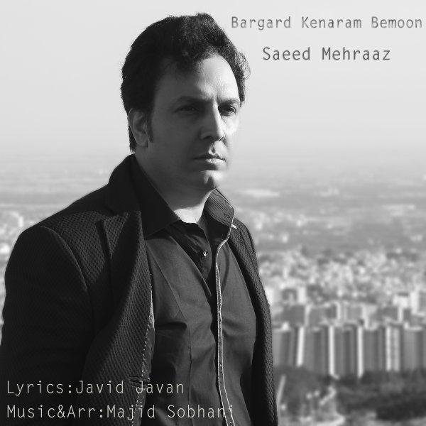 Saeed Mehraaz - Bargard Kenaram Bemoon