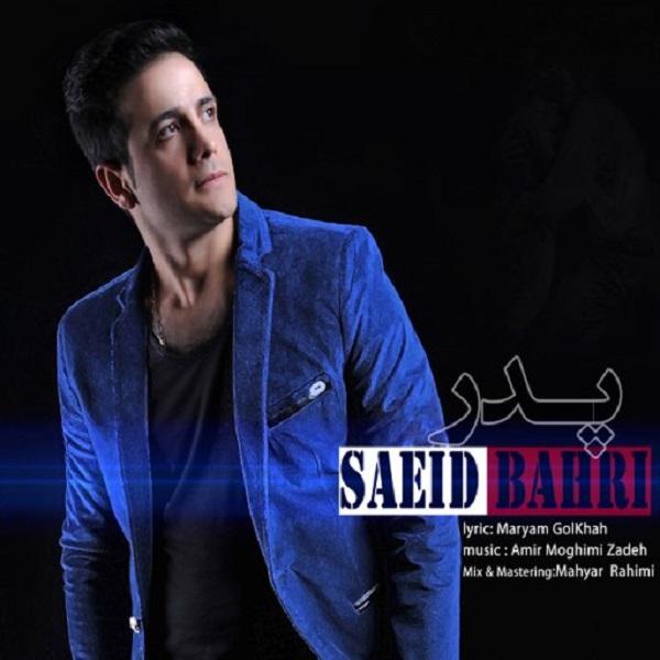 Saeid Bahri - Pedar