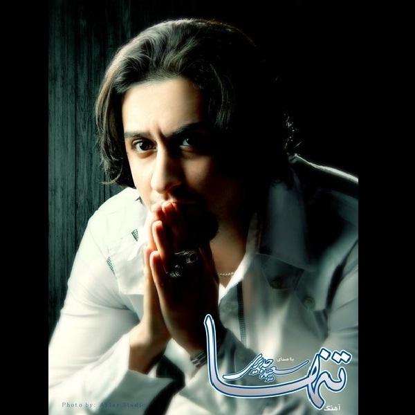 Saeid Jodairi - Tanha