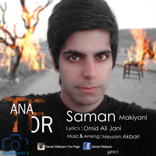 Saman Makiyani - Tanafor