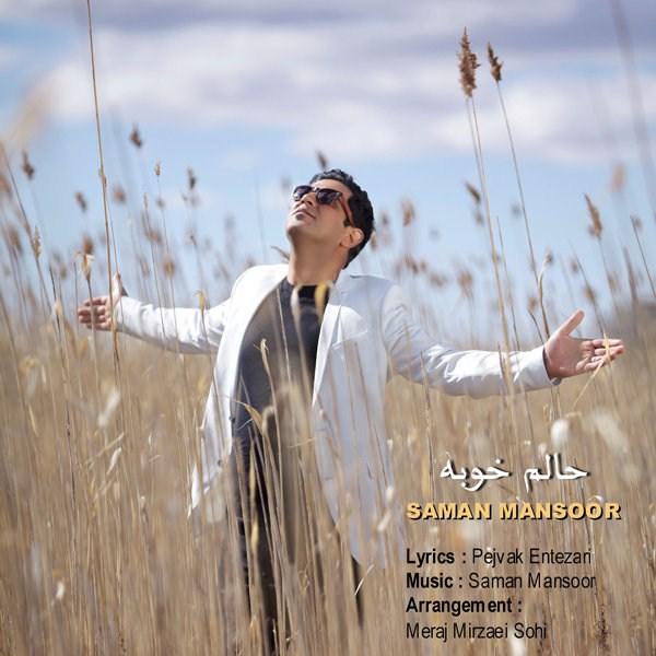 Saman Mansoor - Halam Khoobe